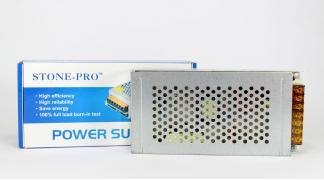 Адаптер 5V 10A METAL (100) в уп. 100шт.