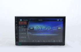 Автомагнитола 2Din MP5 7020 BT с GPS  (20)