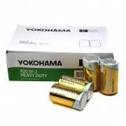 Батарейка солевая YOKOHAMA R20/D 2шт/пленка (Цена указана за 1шт)