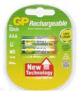 Аккумуляторы GP HR03/AAA 850mAh 2шт/блистер (Цена указана за 1шт)