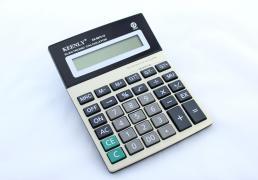Калькулятор KK 8875-12 (60) в уп.30 шт.