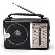 Радиоприемник GOLON RX-606 АС