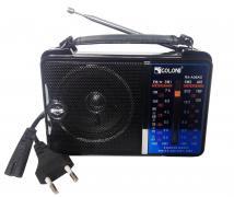 Радиоприемник GOLON RX-A06 АС