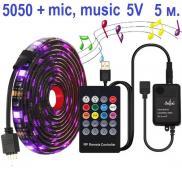 LED 5V 5050 +mic, music RGB Комплект (50)в уп. 50 шт.