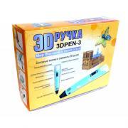 3D pen ручка